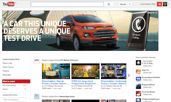 Ford Ecosport's YouTube ads: going further with the banner ...